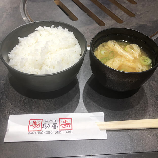 ご飯・お味噌汁