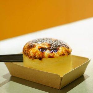 ブリュレバスクチーズケーキ