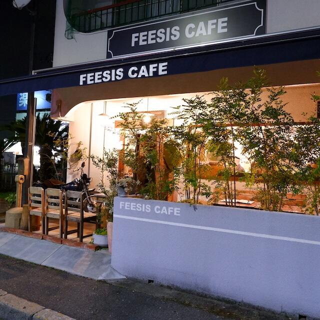 feesis cafe