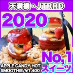 JTRRDアイキャッチ